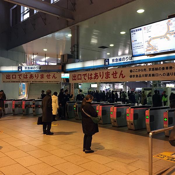 東京自由行羽田機場進東京市區15