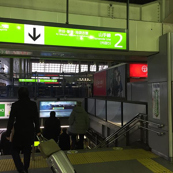 東京自由行羽田機場進東京市區19