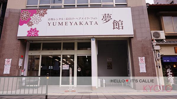 京都清水寺和服一日遊021