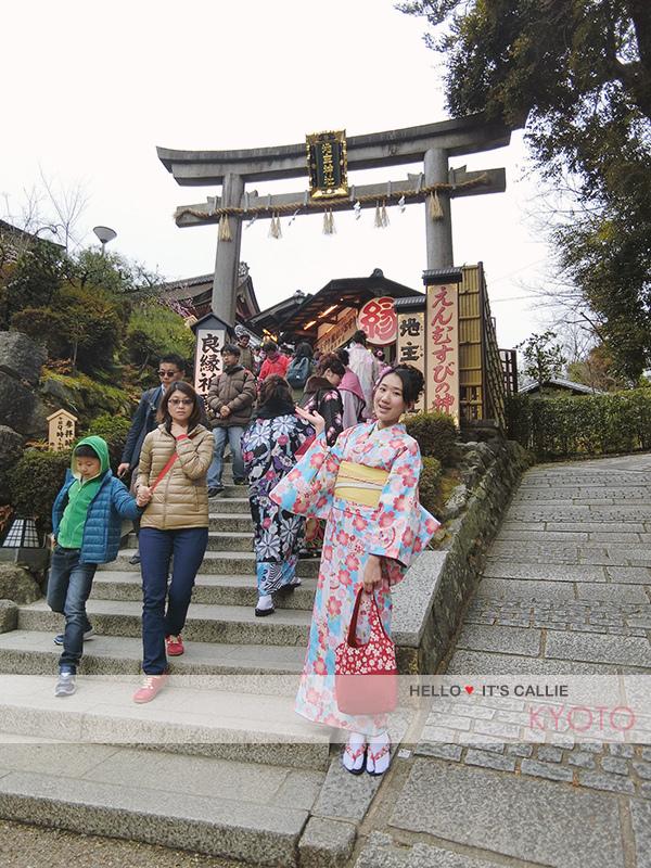 京都清水寺和服一日遊-地主神社