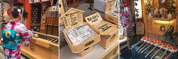 京都清水寺和服一日遊-地主神社02