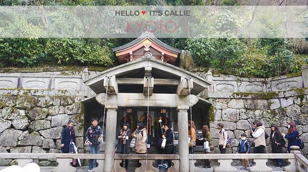京都清水寺和服一日遊-喝水