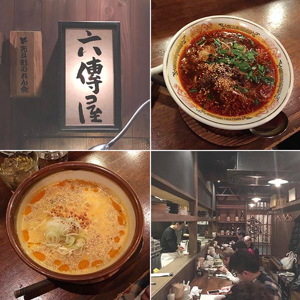 京都清水寺和服一日遊-六傳屋