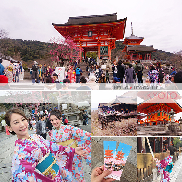 京都清水寺和服一日遊首圖
