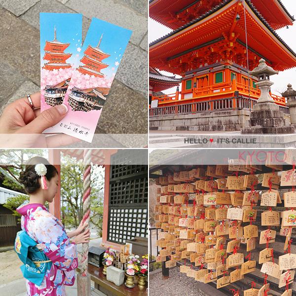 京都清水寺和服一日遊-清水寺前07