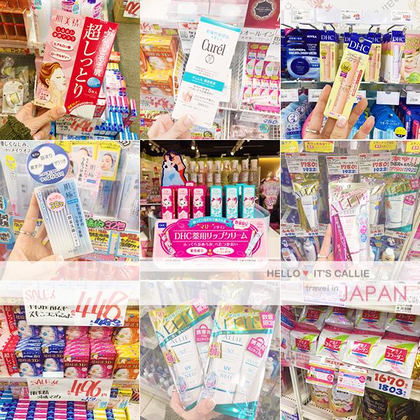 日本必買藥妝首圖