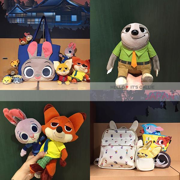 京都自由行京都迪士尼專賣店凱莉王首圖