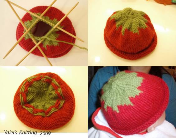 蕃茄帽.jpg