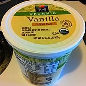 130725_yogurt