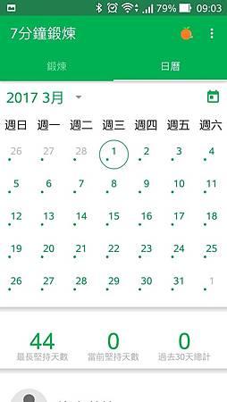 Screenshot_2018-01-14-09-03-15.jpg