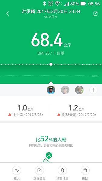 Screenshot_2018-01-14-08-56-12.jpg