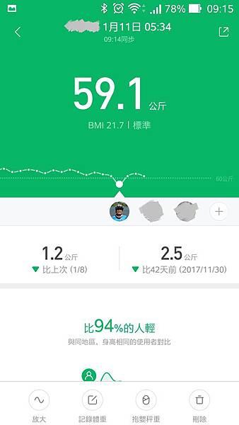 Screenshot_2018-01-14-09-15-24.jpg