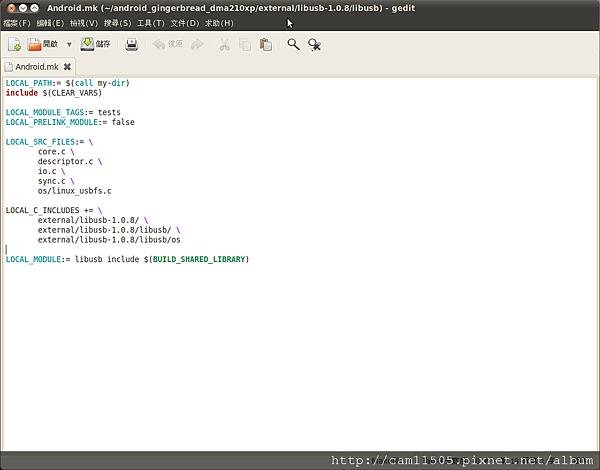 libusb1 0 8_android_porting - Screenshot-Android mk