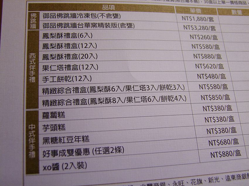 DSCF1265_副本