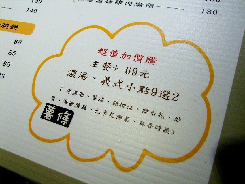 DSCF5620_副本