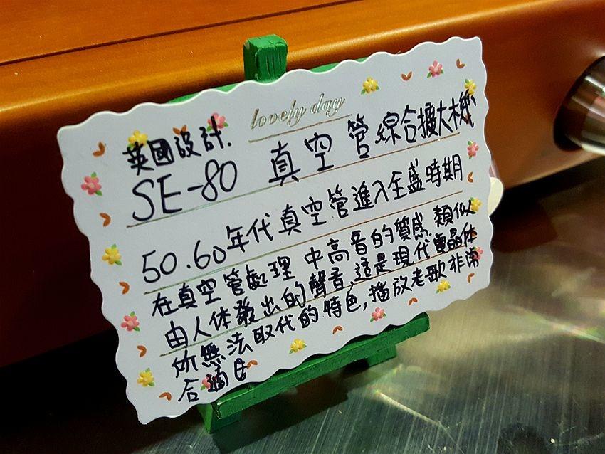 20170203_165333_副本