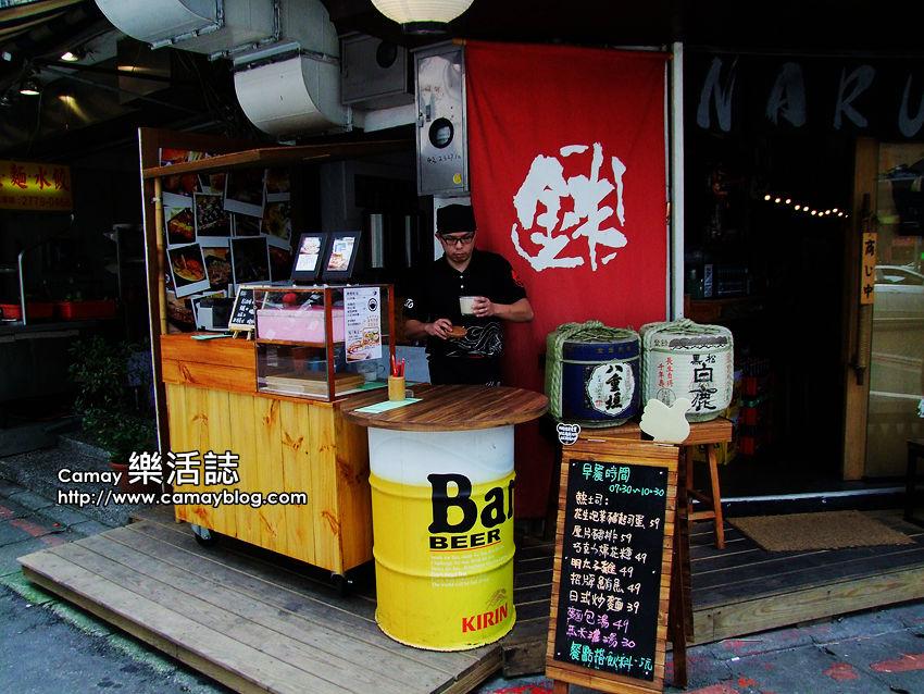 DSCF5574_副本