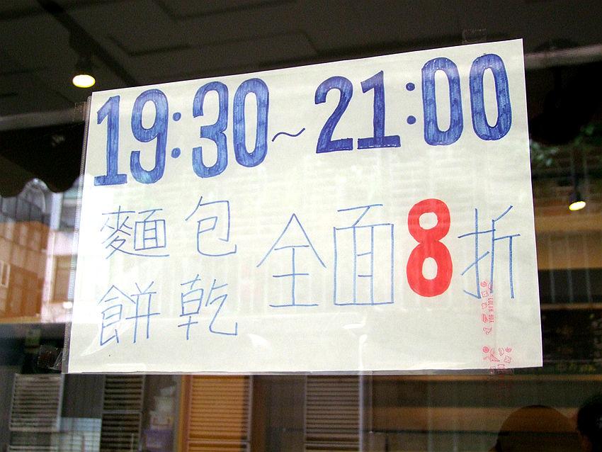 DSCF4755_副本