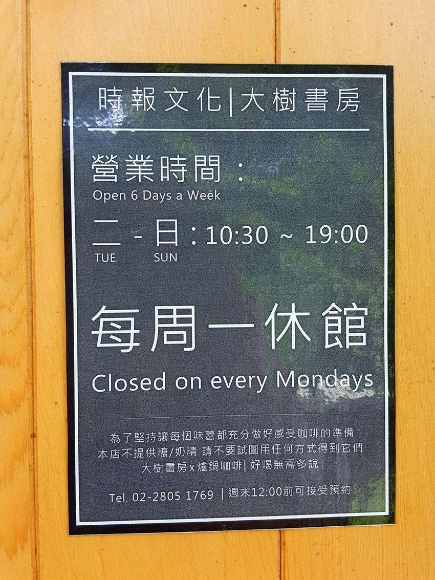 20160714_102733_副本