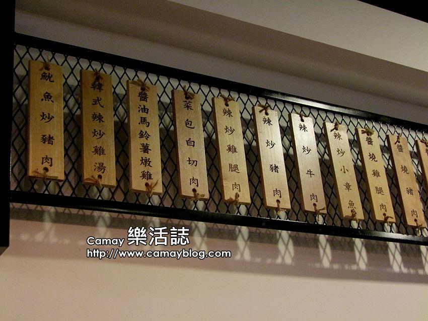 DSCF4261_副本