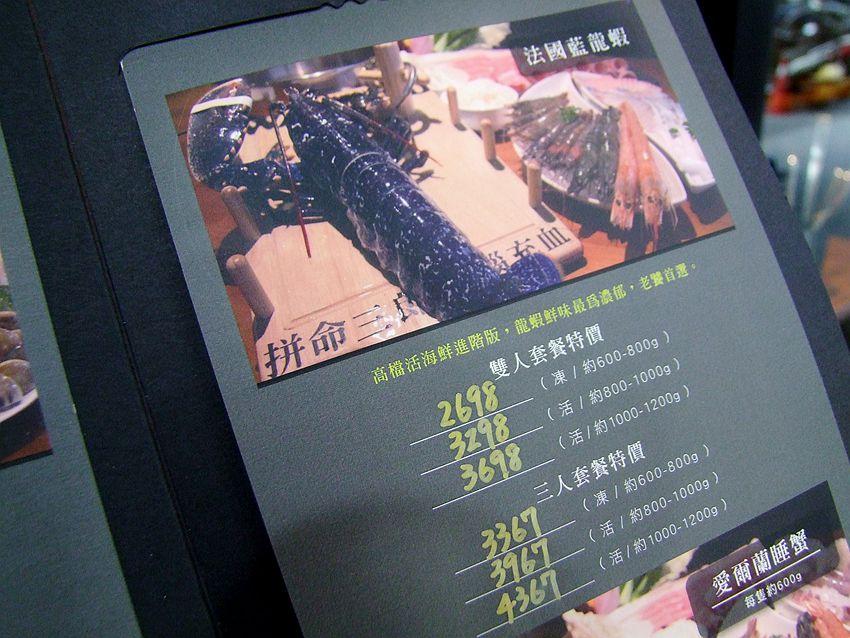 DSCF2959_副本