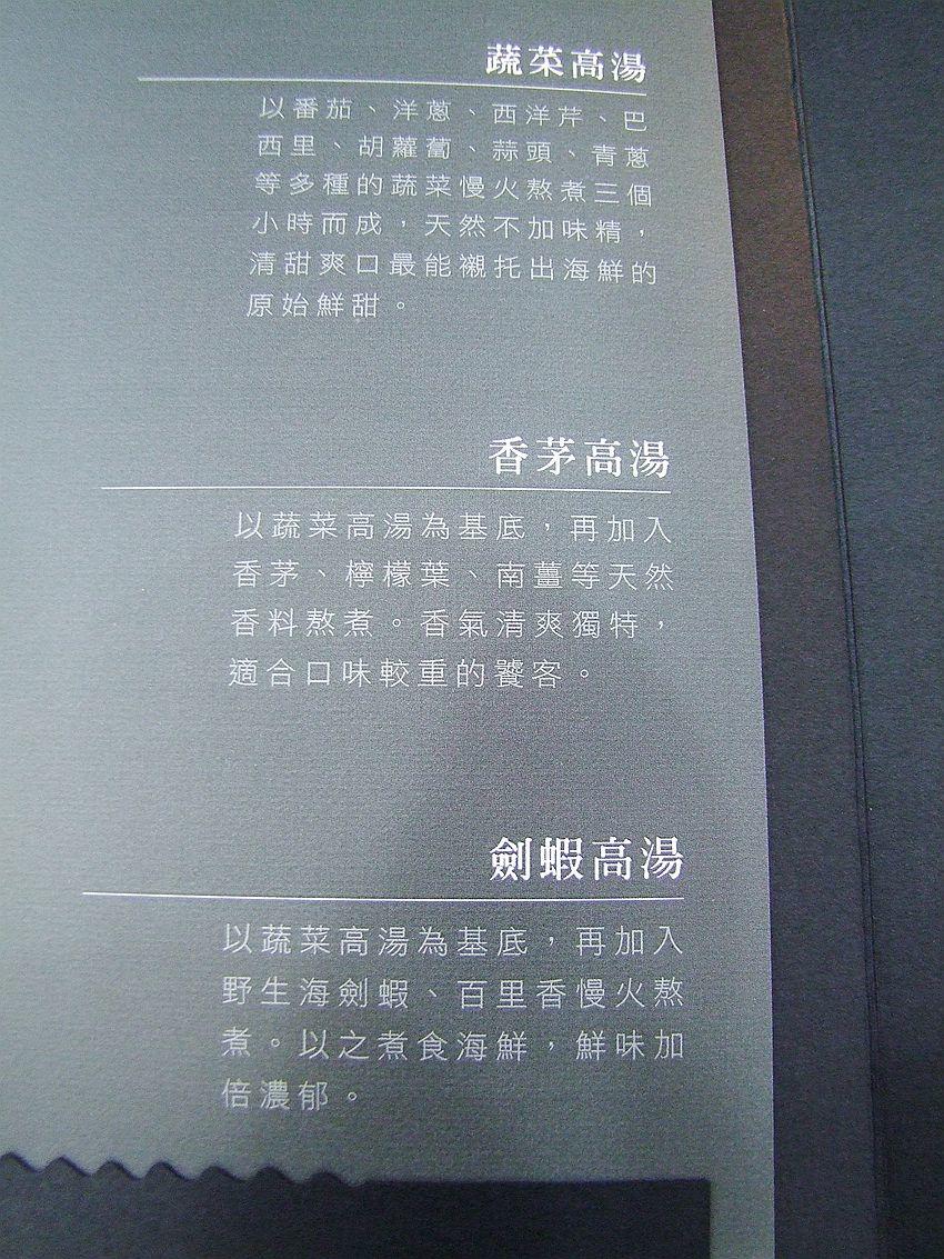DSCF2974_副本