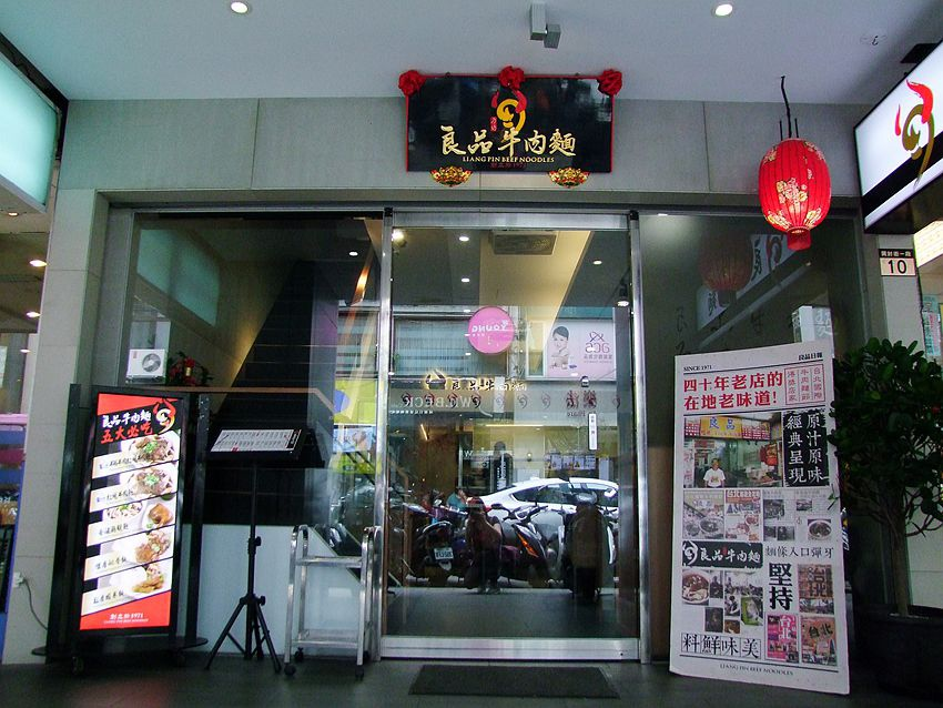 DSCF2769_副本