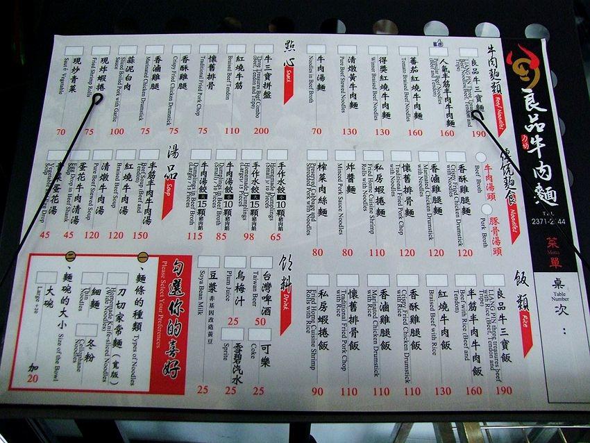 DSCF2771_副本