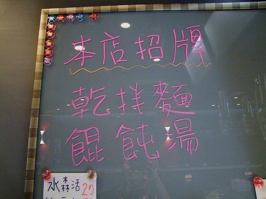 DSCF2736_副本