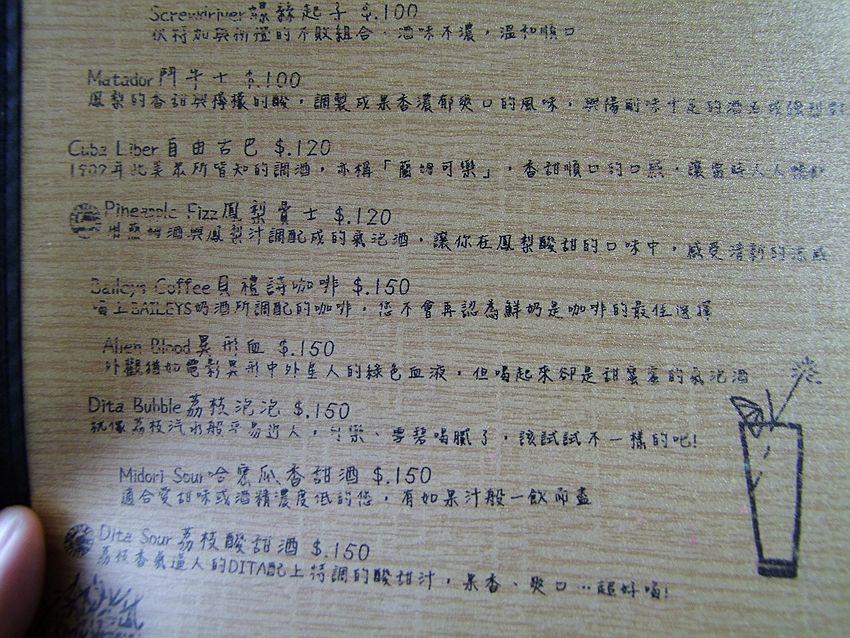 DSCF2285_副本