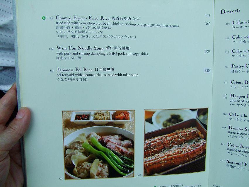 DSCF2415_副本
