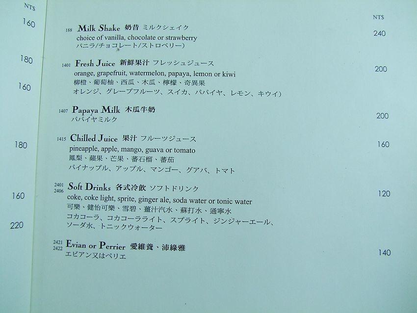 DSCF2417_副本
