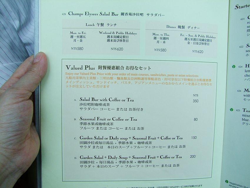DSCF2404_副本