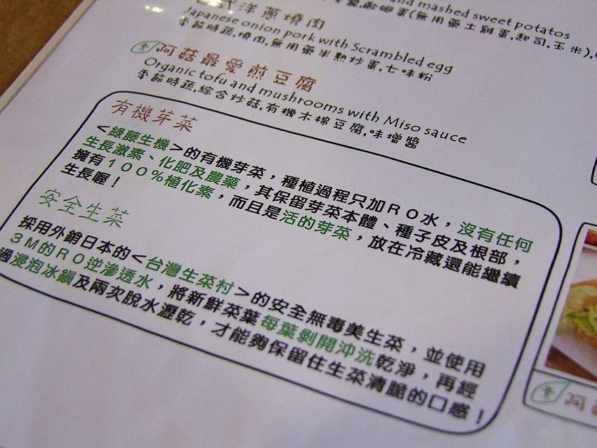 DSCF2138_副本
