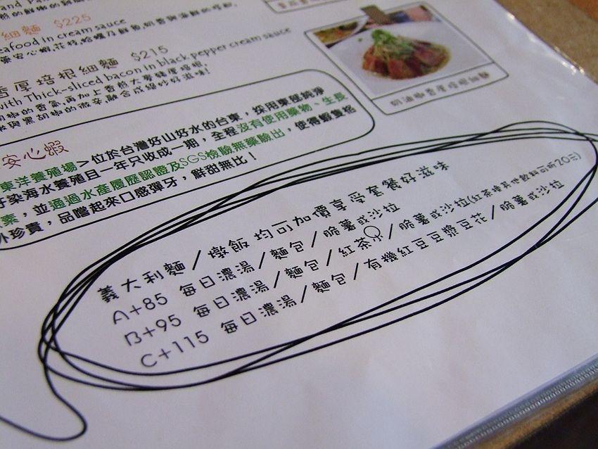 DSCF2135_副本