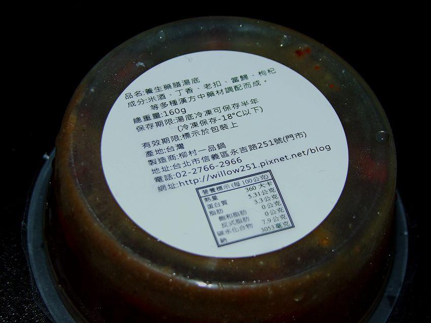 DSCF1777_副本