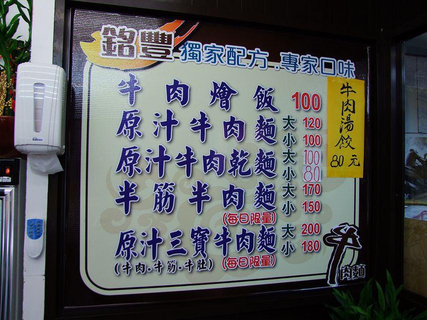 DSCF1663_副本