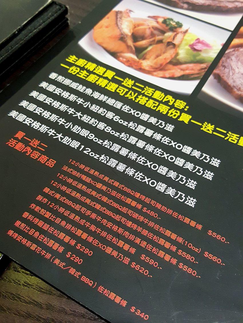 20160310_120952_副本