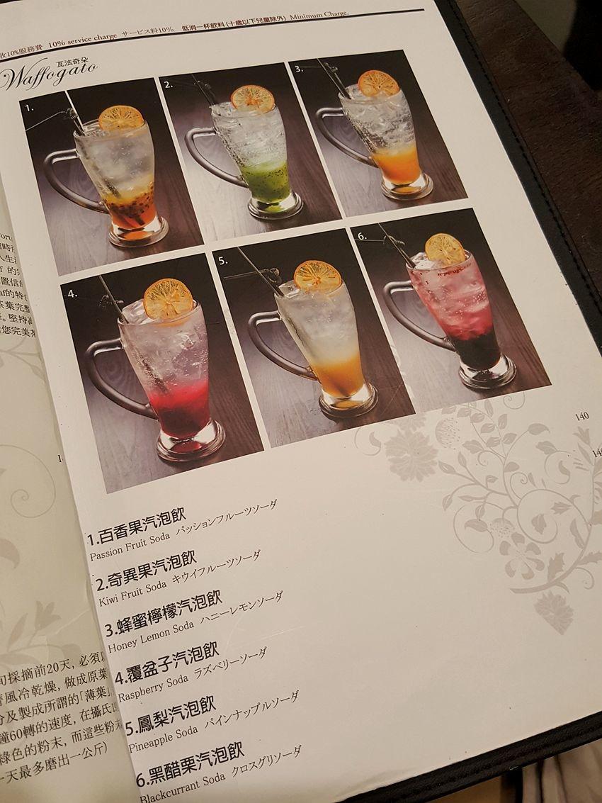 20160310_125001_001_副本
