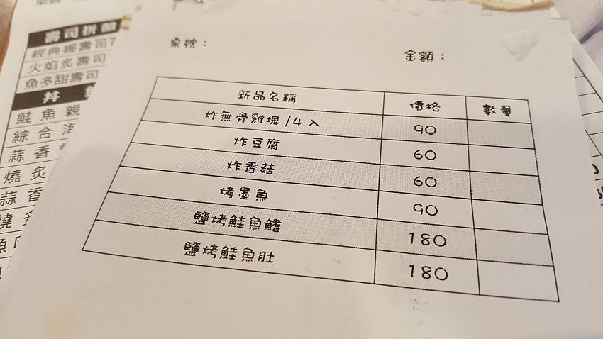 20160305_124126_副本