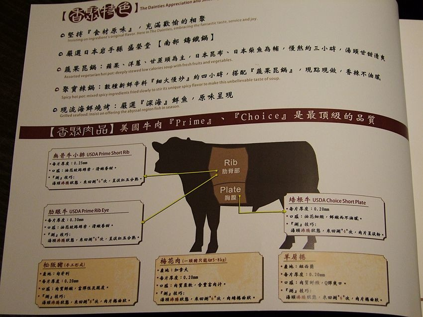 DSCF0351_副本
