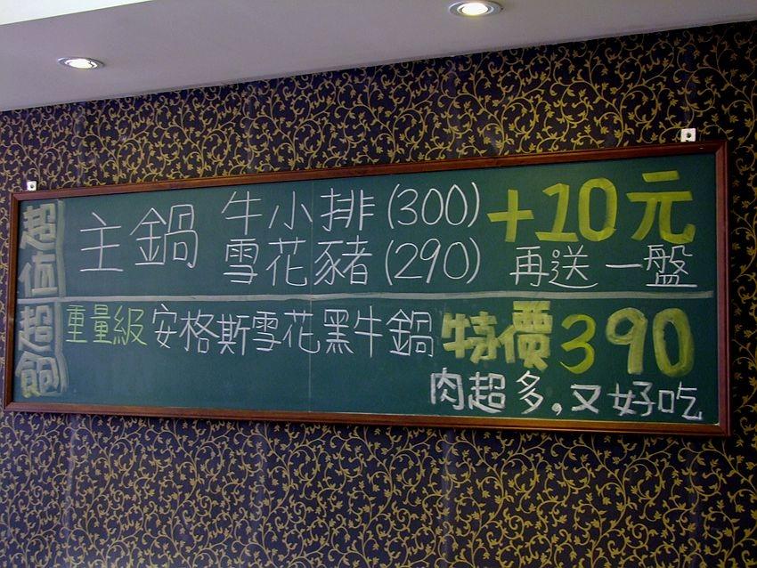 DSCF9314_副本