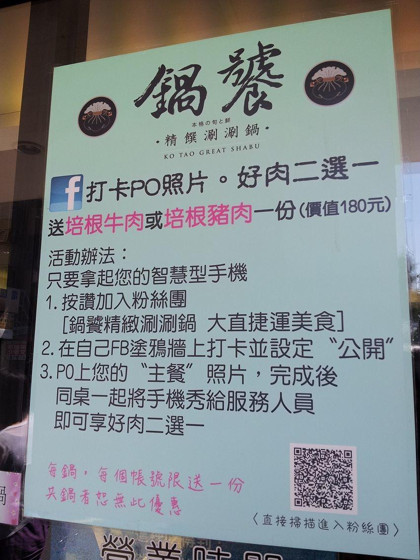 DSCF9360_副本