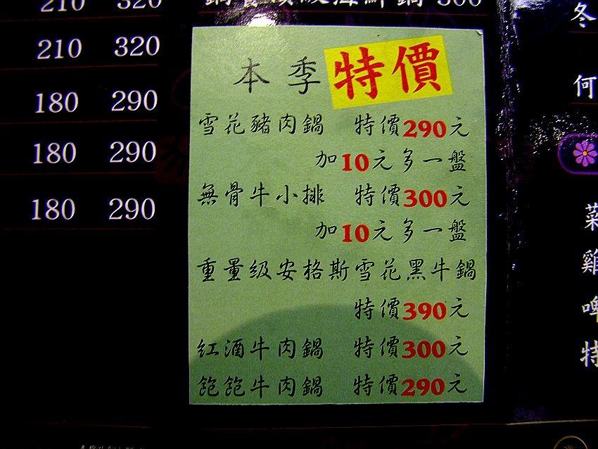 DSCF9305_副本