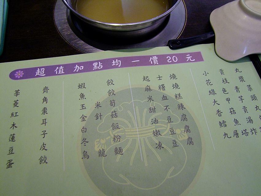 DSCF9306_副本