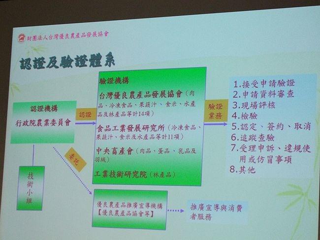 DSCF8815_副本