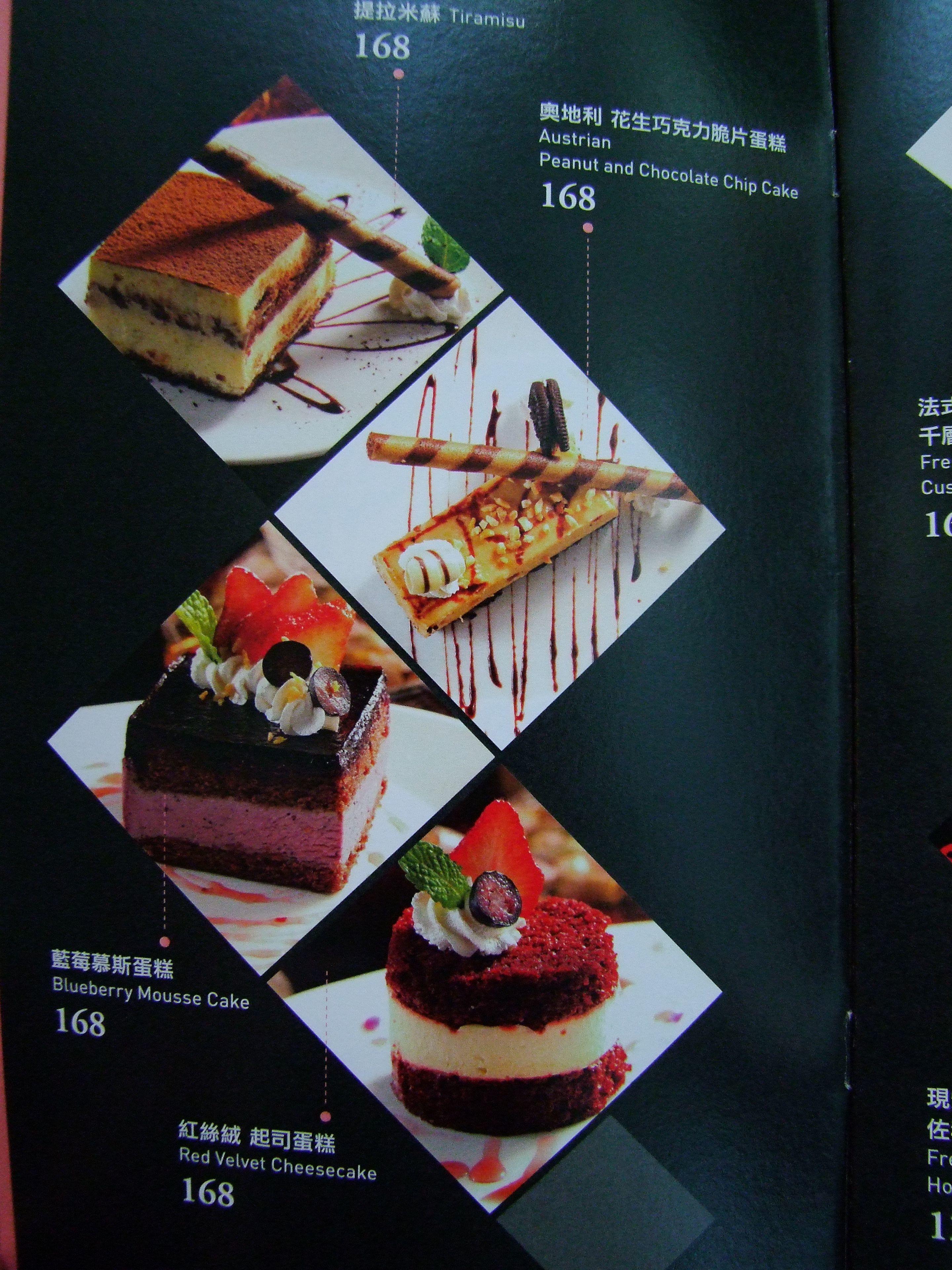 DSCF8428_副本