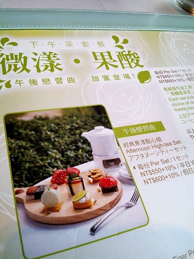 2015-06-24-15-09-02_photo_副本