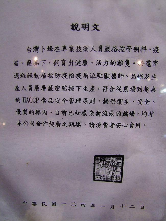 DSCF7485_副本