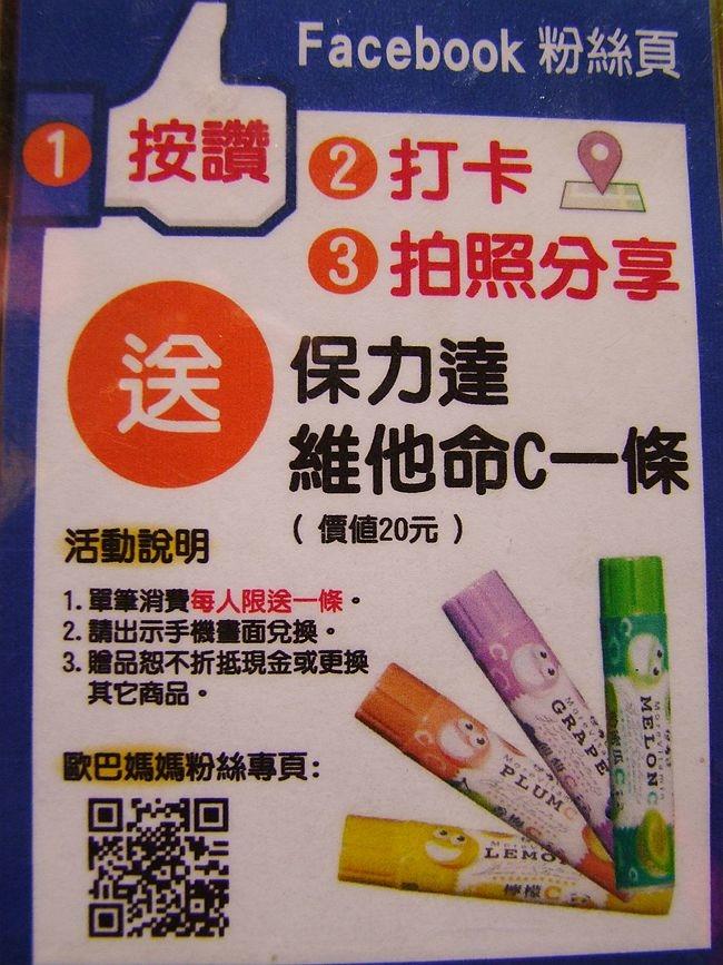 DSCF7449_副本